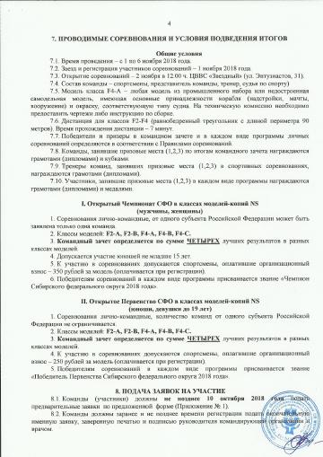 http://sg.uploads.ru/t/rKpLi.png