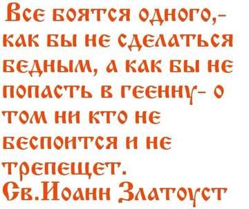 http://sg.uploads.ru/t/rMwj6.jpg