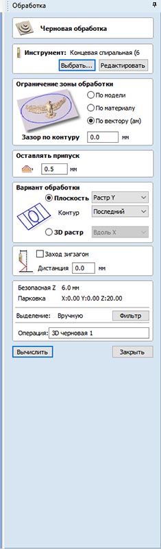 http://sg.uploads.ru/t/rO1M6.jpg