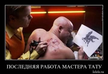 http://sg.uploads.ru/t/rTvCq.jpg