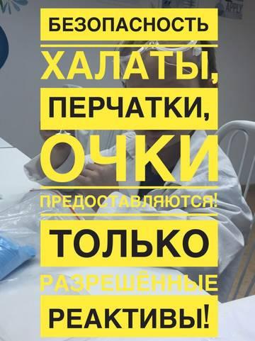 http://sg.uploads.ru/t/rVh31.jpg
