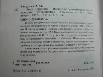 http://sg.uploads.ru/t/rbyDG.jpg