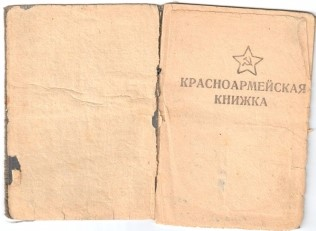 http://sg.uploads.ru/t/rfMHa.jpg