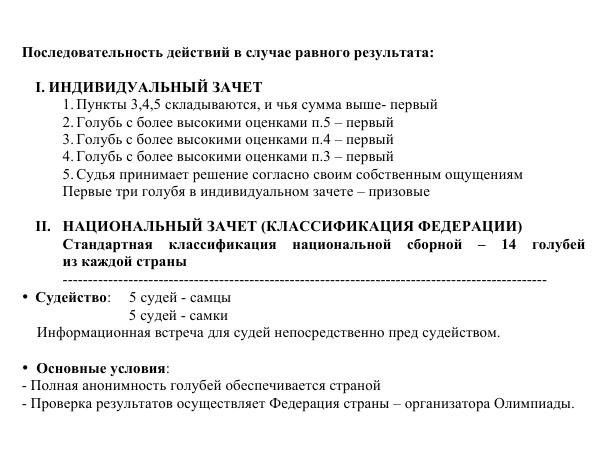 http://sg.uploads.ru/t/rkX6H.png