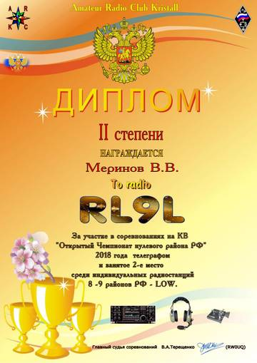 http://sg.uploads.ru/t/rm2PH.jpg