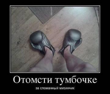 http://sg.uploads.ru/t/rocdJ.jpg