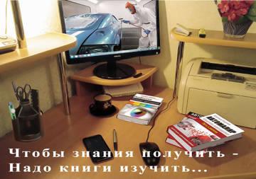 http://sg.uploads.ru/t/rsLnp.jpg