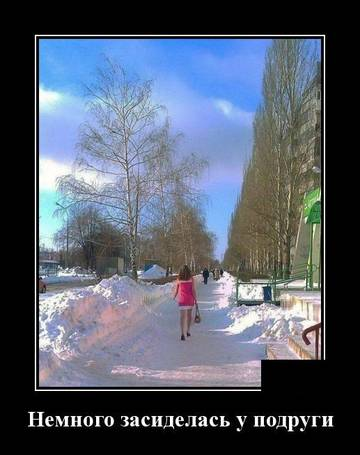 http://sg.uploads.ru/t/rtVqL.jpg