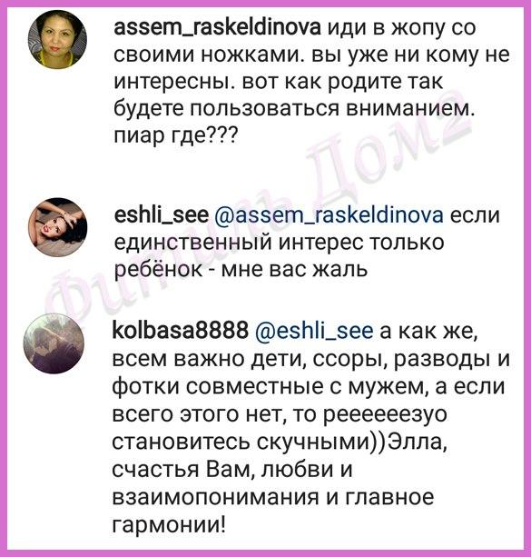http://sg.uploads.ru/t/rvkdP.jpg