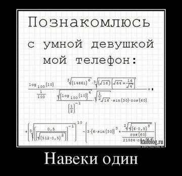 http://sg.uploads.ru/t/rxOCn.jpg