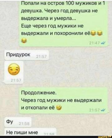 http://sg.uploads.ru/t/rxViZ.jpg