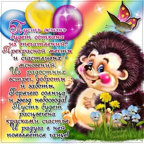 http://sg.uploads.ru/t/sAPG9.jpg