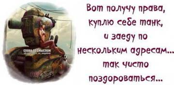 http://sg.uploads.ru/t/sF3Qc.jpg