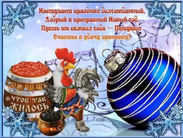 http://sg.uploads.ru/t/sFBvC.png