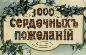 http://sg.uploads.ru/t/sLvZC.jpg