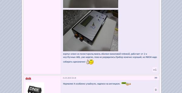 http://sg.uploads.ru/t/sUMRz.png