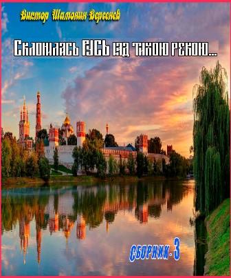 http://sg.uploads.ru/t/sV3Tz.jpg