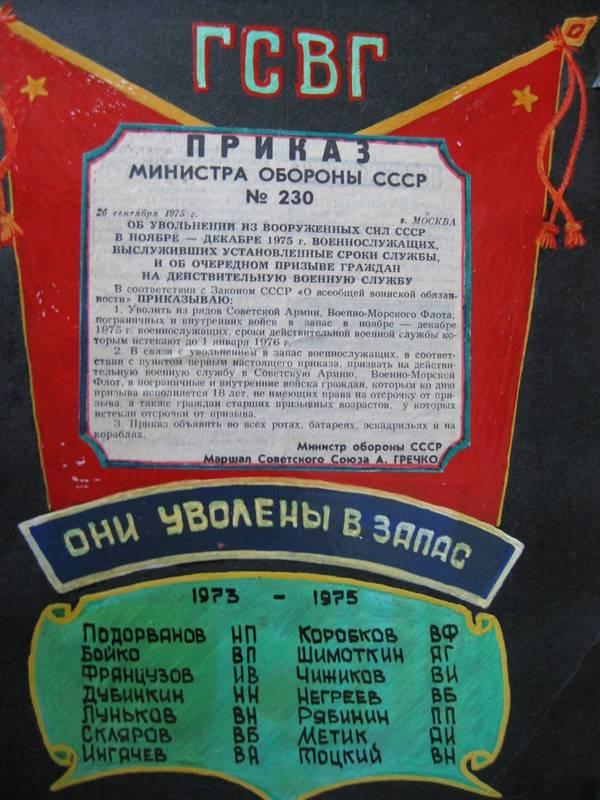 http://sg.uploads.ru/t/sXHNR.jpg