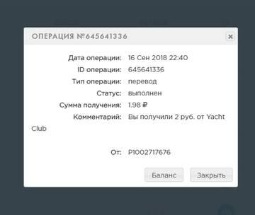 http://sg.uploads.ru/t/sboEP.jpg