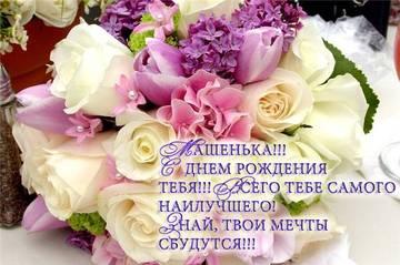 http://sg.uploads.ru/t/sfj4W.jpg