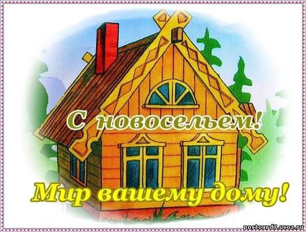 http://sg.uploads.ru/t/shgPG.jpg