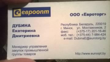 http://sg.uploads.ru/t/shjCw.jpg