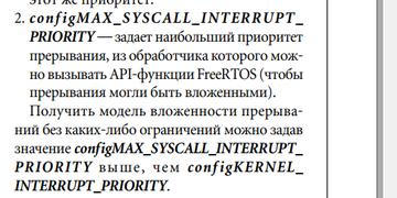 http://sg.uploads.ru/t/sivpc.png