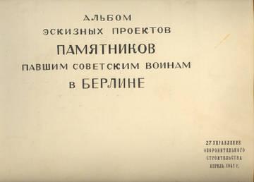 http://sg.uploads.ru/t/sk2CQ.jpg