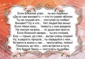 http://sg.uploads.ru/t/skE4D.jpg