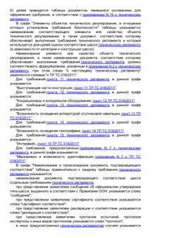 http://sg.uploads.ru/t/sovQO.jpg