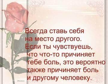 http://sg.uploads.ru/t/swt6T.jpg