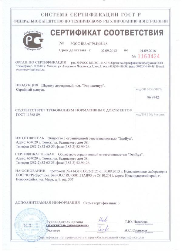 http://sg.uploads.ru/t/sxkO4.jpg