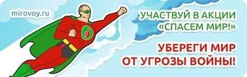 http://sg.uploads.ru/t/szwtq.jpg