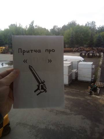 http://sg.uploads.ru/t/t1OVF.jpg