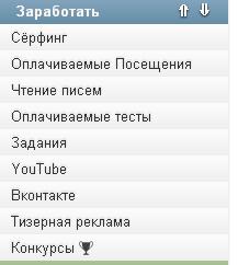 http://sg.uploads.ru/t/t2MpT.png