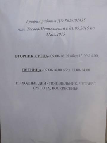 http://sg.uploads.ru/t/t7Je5.jpg