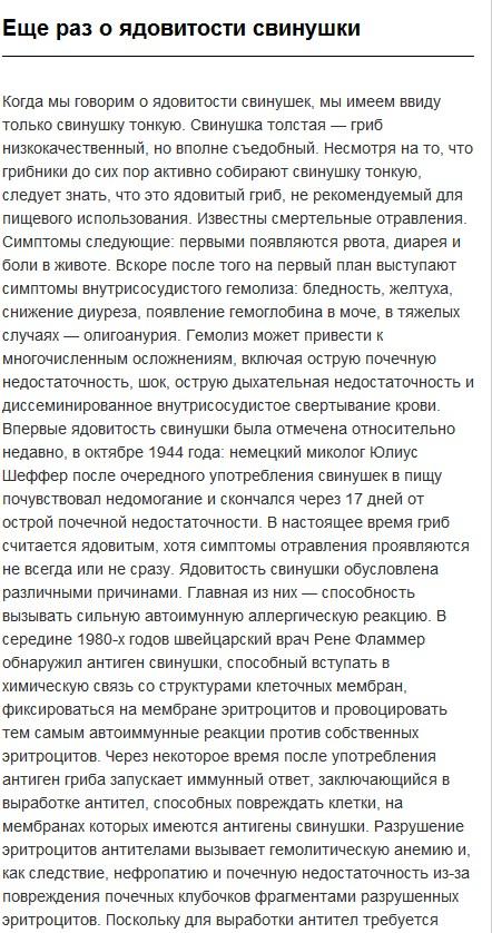 http://sg.uploads.ru/t/tE3P0.jpg