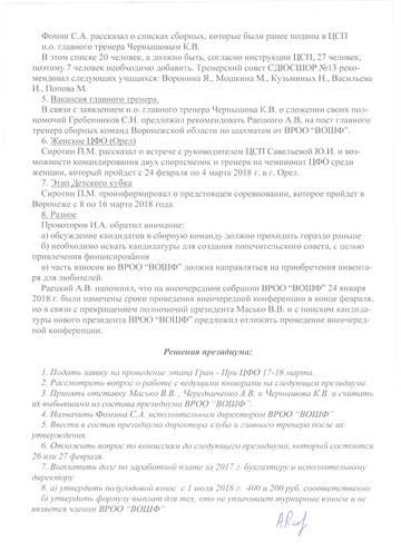 http://sg.uploads.ru/t/tEnBT.jpg
