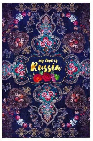 http://sg.uploads.ru/t/tExAX.jpg