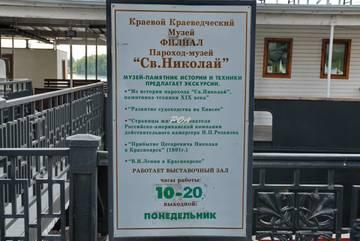 http://sg.uploads.ru/t/tFRNf.jpg