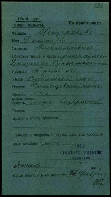 http://sg.uploads.ru/t/tIQeX.jpg