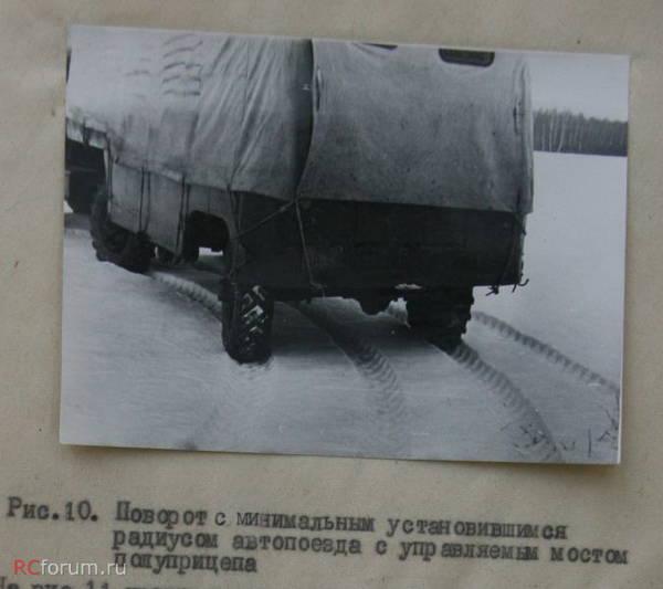http://sg.uploads.ru/t/tKpib.jpg