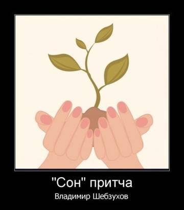 http://sg.uploads.ru/t/tUEZu.jpg