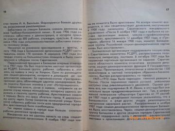 http://sg.uploads.ru/t/tUrL4.jpg