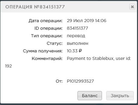http://sg.uploads.ru/t/tf9JO.jpg