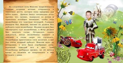 http://sg.uploads.ru/t/tfG0Q.jpg