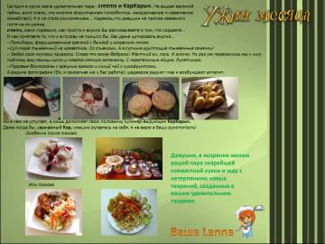 http://sg.uploads.ru/t/thrzG.jpg