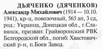 http://sg.uploads.ru/t/ti5Mc.jpg