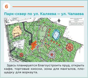 http://sg.uploads.ru/t/tiCDw.png