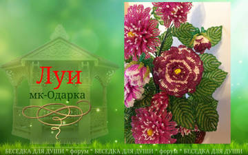 http://sg.uploads.ru/t/tkKG6.jpg